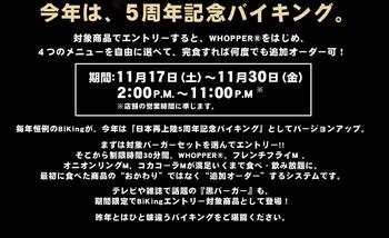 SnapCrab_NoName_2012-11-14_20-57-20_No-00.png