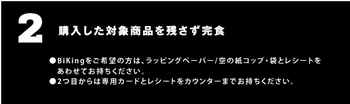 SnapCrab_NoName_2012-11-14_20-57-59_No-00.png