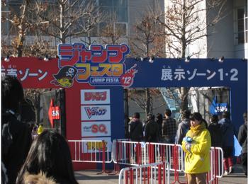 SnapCrab_NoName_2012-12-4_21-44-59_No-00.png