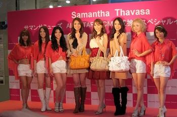 samantha_thavasa_cm_00-thumb-640x426-58942.jpg